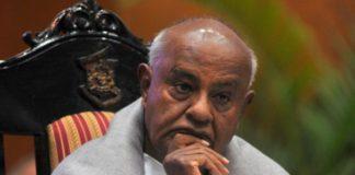 ಮಾನನಷ್ಟ ಪ್ರಕರಣ: ಮಾಜಿ ಪ್ರಧಾನಿ ಎಚ್.ಡಿ.ದೇವೇಗೌಡರಿಗೆ 2 ಕೋಟಿ ದಂಡ