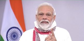 Prime Minister Modi talks again at 8 pm tonight after the Chief Ministers' meeting