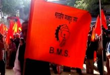 Government moving in the wrong direction: RSS affiliate BMS criticizes Kovid package