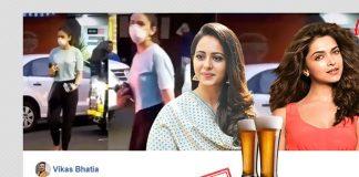 ರಕುಲ್ ಪ್ರೀತ್ ಸಿಂಗ್, ವೈರಲ್ ಭಯಾನಿ, deepika pdukone, alcohol, rakul preeth singh, lockdown, ಮೆಡಿಕಲ್ ಶಾಪ್, ಬಾಂದ್ರಾ ಪಾಲಿ ಹಿಲ್,