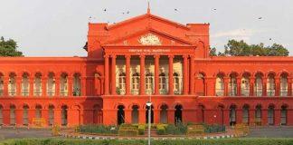 ಪರಿಹಾರ, ಕರ್ನಾಟಕ, ಹೈಕೋರ್ಟ್