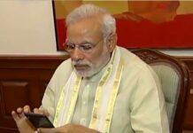 2.44 ಲಕ್ಷ ಅನುಯಾಯಿಗಳಿರುವ 'ವಿಬೋ ಆಪ್' ಅನ್ನು ಡಿಲೀಟ್ ಮಾಡಿದ ನರೇಂದ್ರ ಮೋದಿ