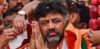 ಸುಳ್ಯ: ಕೆಪಿಸಿಸಿ ಅಧ್ಯಕ್ಷ ಡಿ.ಕೆ.ಶಿವಕುಮಾರ್ ವಿರುದ್ಧ ವಾರಂಟ್ ಜಾರಿ