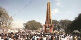 ಭೀಮಾ-ಕೋರೆಗಾಂವ್