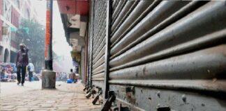 ಕೊರೊನಾ ಎಫೆಕ್ಟ್: ಬೆಂಗಳೂರಿನ 50 ಸಾವಿರ ಅಂಗಡಿಗಳು ಶಾಶ್ವತವಾಗಿ ಬಂದ್