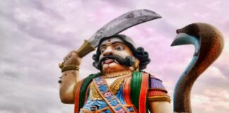 ಮಹಿಷಾ ದಸರಾ