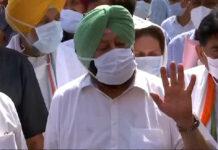 ಪಂಜಾಬ್: ಕೇಂದ್ರದ ಕೃಷಿ ಕಾನೂನುಗಳಿಗೆ ವಿರುದ್ಧದ ಪರ್ಯಾಯ ಮಸೂದೆ ಅಂಗೀಕಾರ!