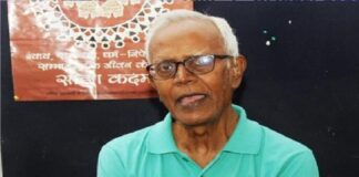ಸ್ಟಾನ್ ಸ್ವಾಮಿ