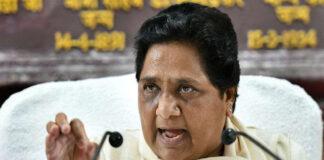 ಯುಪಿ ರಾಜ್ಯಸಭೆ ಚುನಾವಣೆ: 7 ಬಂಡಾಯ ಶಾಸಕರನ್ನು ಅಮಾನತುಗೊಳಿಸಿದ BSP!