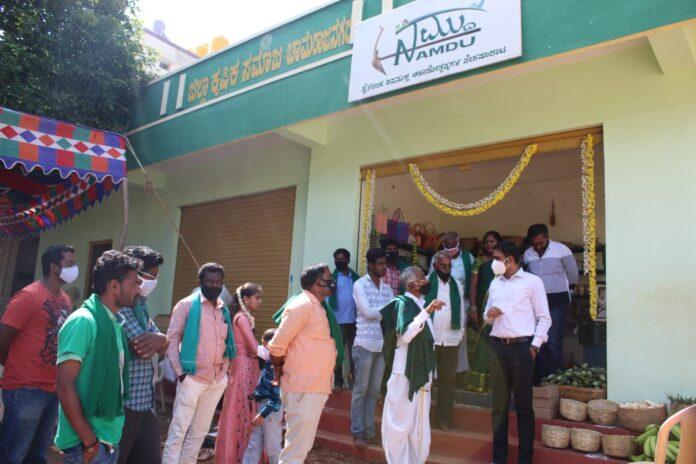 ಚಾಮರಾಜನಗರ: ಸಾವಯವ ಆಹಾರೋತ್ಪನ್ನಗಳ