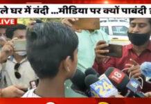 ಹತ್ರಾಸ್ ಪ್ರಕರಣ: ಪೊಲೀಸರು ನಮಗೆ ಬೆದರಿಕೆ ಒಡ್ಡುತ್ತಿದ್ದಾರೆ: ಸಂತ್ರಸ್ತೆಯ ಸಹೋದರ ಆರೋಪ