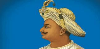 ಮೈಸೂರು ಹುಲಿ ಟಿಪ್ಪು ಸುಲ್ತಾನ್