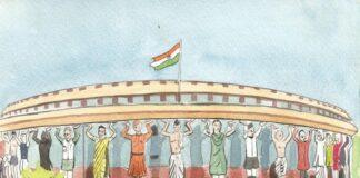 ಚಿಕ್ಕಬಳ್ಳಾಪುರ