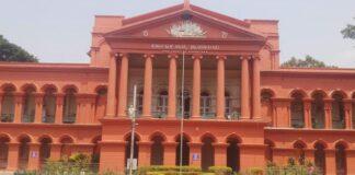 SSLC ಪರೀಕ್ಷೆ: ರಾಜ್ಯ ಸರ್ಕಾರದ ನಿರ್ಧಾರಕ್ಕೆ ಹೈಕೋರ್ಟ್ ಒಪ್ಪಿಗೆ