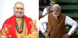 ಬ್ರಹ್ಮಾಂಡ ಗುರೂಜಿ, Bramhanda guruji, Modi, Indira Gandhi, Karnataka,