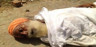ಫ್ಯಾಕ್ಟ್ಚೆಕ್: ರೈತ ಹೋರಾಟದಲ್ಲಿ ಮತ್ತೊಬ್ಬ ರೈತ ಮರಣ ಹೊಂದಿದ್ದಾರೆಯೇ?