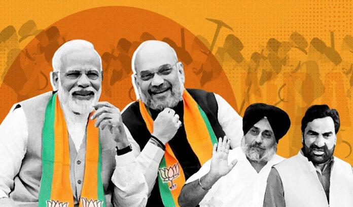 NDA ನ ಒಂದೊಂದೇ ಕೊಂಡಿ ಕಳಚಿಕೊಳ್ಳುತ್ತಿದೆ - BJP ಗೆ ಆಘಾತ ನೀಡಿದ ತಮಿಳುನಾಡು!