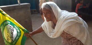 ಶಾಹೀನ್ ಬಾಗ್