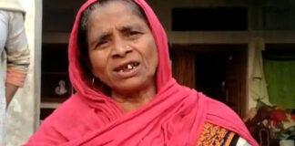 ಉತ್ತರ ಪ್ರದೇಶ: ಗ್ರಾಮ ಪಂಚಾಯಿತಿ ಅಧ್ಯಕ್ಷೆಯಾಗಿದ್ದ ಪಾಕಿಸ್ತಾನದ ಮಹಿಳೆ