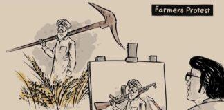ಮಾಧ್ಯಮ,Farmers protest