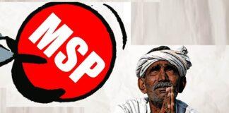 ಬೆಂಬಲ ಬೆಲೆ, About MSP, Price