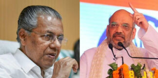 ಸಿಎಎ ಜಾರಿ ಮಾಡುವುದಿಲ್ಲ: ಅಮಿತ್ ಶಾಗೆ ಸ್ಪಷ್ಟ ಉತ್ತರ ನೀಡಿದ ಕೇರಳ ಮುಖ್ಯಮಂತ್ರಿ