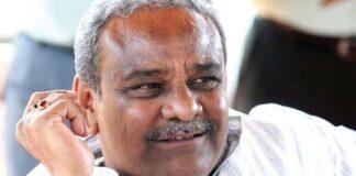 ಎಂಎಸ್ಪಿ,Umesh Katti