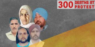 300 ರೈತರು ಸಾವು: ರೈತ ಹೋರಾಟದ ಇಂದಿನ ಹ್ಯಾಶ್ಟ್ಯಾಗ್ #300DeathsAtProtest