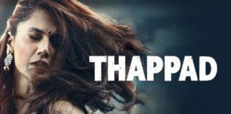 66ನೇ ಫಿಲ್ಮ್ ಫೇರ್ ಪ್ರಶಸ್ತಿ ಪ್ರಕಟ: 7 ಪ್ರಶಸ್ತಿ ಗೆದ್ದ ತಾಪ್ಸಿ ಪನ್ನು ನಟನೆಯ 'ತಪ್ಪಡ್' ಚಿತ್ರ