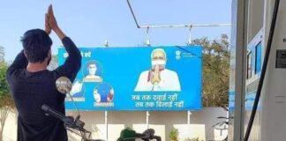 ಇಂಧನ ತೆರಿಗೆ ಸಂಗ್ರಹ: 2014 ಕ್ಕಿಂತ 2021 ರಲ್ಲಿ 456% ದಷ್ಟು ಹೆಚ್ಚಳ! | Naanu gauri