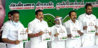 ತಮಿಳುನಾಡು: ಪ್ರಣಾಳಿಕೆಯಲ್ಲಿ ಸಿಎಎ ವಿರೋಧಿಸಿದ BJP ಮಿತ್ರಪಕ್ಷ AIADMK!