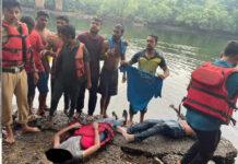 ಉತ್ತರ ಕನ್ನಡ: ಸೆಲ್ಫಿ ತೆಗೆಯುವಾಗ ನದಿಗೆ ಬಿದ್ದಿದ್ದ ಪ್ರೇಮಿಗಳ ಮೃತದೇಹಗಳು ಪತ್ತೆ