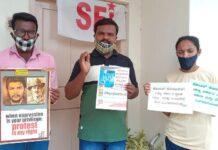 ಸರ್ವರಿಗೂ ಉಚಿತ ಕೊರೊನಾ ಲಸಿಕೆ ನೀಡಿ: SFI ಪ್ರತಿಭಟನೆ | Naanu gauri