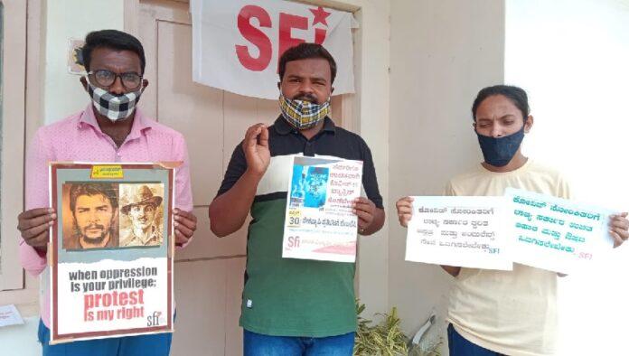 ಸರ್ವರಿಗೂ ಉಚಿತ ಕೊರೊನಾ ಲಸಿಕೆ ನೀಡಿ: SFI ಪ್ರತಿಭಟನೆ   Naanu gauri
