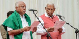 ಸರ್ಕಾರದ ಆಡಳಿತ ರಾಜ್ಯ'ಪಾಲ'ನ್ನು ವರ್ಗಾಯಿಸಬಹುದೇ? | Naanu gauri