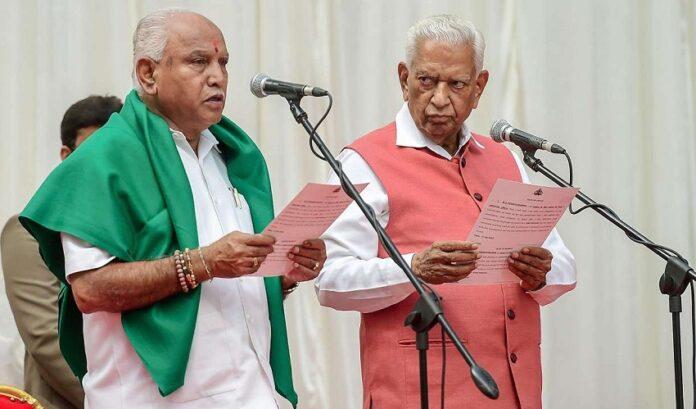 ಸರ್ಕಾರದ ಆಡಳಿತ ರಾಜ್ಯ'ಪಾಲ'ನ್ನು ವರ್ಗಾಯಿಸಬಹುದೇ?   Naanu gauri