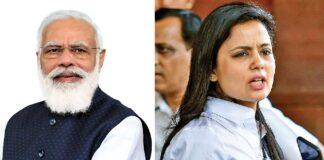 'ಮೋದಿ ಬೀದಿಬದಿ ಪೋಕರಿ ರೀತಿ ಮಾತನಾಡುತ್ತಾರೆ'- ಮೊಹುವಾ ಮೊಯಿತ್ರಾ | Naanu gauri