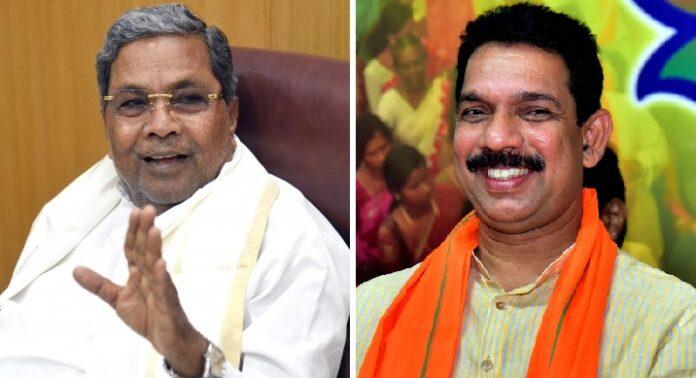 ಬಿಜೆಪಿ ರಾಜ್ಯಾಧ್ಯಕ್ಷ ನಳಿನ್ ಕುಮಾರ್ ಕಟೀಲ್ ಒಬ್ಬ ಅಸಮರ್ಥ ನಾಯಕ: ಸಿದ್ದರಾಮಯ್ಯ   Naanu gauri