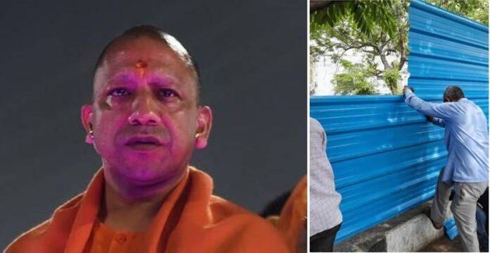 ಯುಪಿ ಮುಖ್ಯಮಂತ್ರಿಯನ್ನು 'ತಗಡು ಯೋಗಿ' ಎಂದು ಆಕ್ರೋಶ ವ್ಯಕ್ತಪಡಿಸಿದ ಕಾಂಗ್ರೆಸ್! | Naanu gauri