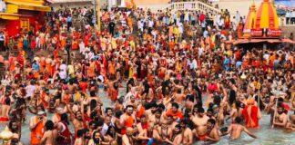 ಕುಂಭಮೇಳದಲ್ಲಿ ನಕಲಿ ಕೊರೊನಾ ಟೆಸ್ಟ್ ಹಗರಣ: ಇಬ್ಬರು ಅಧಿಕಾರಿಗಳ ಅಮಾನತು