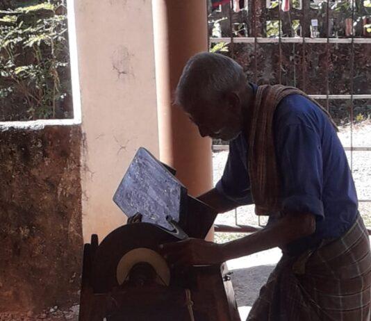 'ಕತ್ತರಿ ಸಾಣೆಯ ಮುದುಕ' - ಮಿಸ್ರಿಯಾ ಐ. ಪಜೀರ್ ಬರೆದ ಕವನ | Naanu gauri
