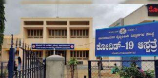 ಆಮ್ಲಜನಕ ಕೊರತೆ: ಚಾಮರಾಜನಗರ ಆಸ್ಪತ್ರೆಯಲ್ಲಿ 24 ಜನರು ಮೃತ | Naanu gauri