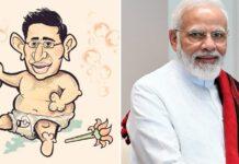 'ಬೆನ್ನೆಲುಬಿಲ್ಲದ ಮೋದಿ' 'ಡೈಪರ್ ಸೂರ್ಯ ಎಕ್ಸ್ಪೋಸ್ಡ್' ಟ್ವಿಟರ್ನಲ್ಲಿ BJP ವಿರೋಧಿ ಹವಾ!