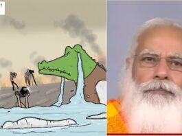 'ಮುಗ್ಧ ಜನರ ರಕ್ತವು ಮೊಸಳೆ ಕಣ್ಣೀರಿನಿಂದ ಅಳಿಸಲಾಗುವುದಿಲ್ಲ' - #CrocodileTears ಟ್ರೆಂಡ್! | NaanuGauri