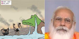 'ಮುಗ್ಧ ಜನರ ರಕ್ತವು ಮೊಸಳೆ ಕಣ್ಣೀರಿನಿಂದ ಅಳಿಸಲಾಗುವುದಿಲ್ಲ' - #CrocodileTears ಟ್ರೆಂಡ್!   NaanuGauri