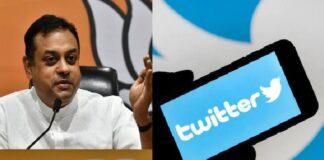 ಸುಳ್ಳನ್ನು ಎತ್ತಿ ತೋರಿಸಿದ್ದಕ್ಕೆ ಟ್ವಿಟರ್ ಅನ್ನು ಬೆದರಿಸುತ್ತಿರುವ ಕೇಂದ್ರ ಸರ್ಕಾರ! | Naanu gauri