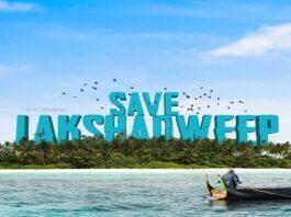 #SaveLakshadweep-ಬಿಜೆಪಿಯ ಧ್ವೇಷ ರಾಜಕೀಯಕ್ಕೆ ಹೊಸ ಬಲಿ; ಲಕ್ಷದ್ವೀಪದಲ್ಲಿ ಏನಾಗುತ್ತಿದೆ?