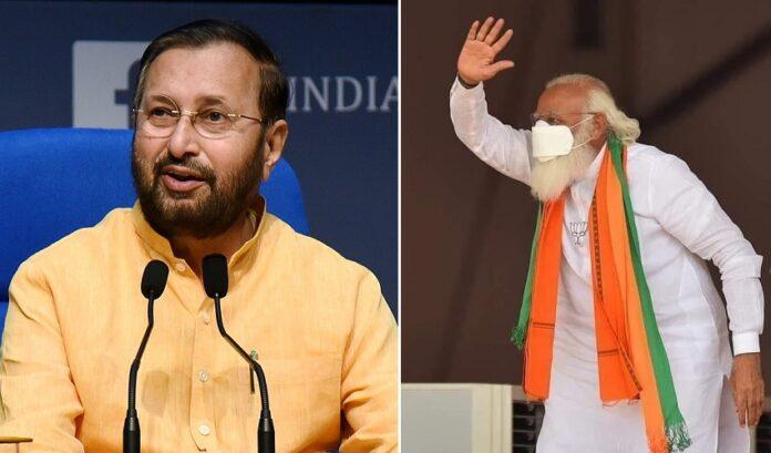 2021 ರ ಅಂತ್ಯಕ್ಕೆ ಸಂಪೂರ್ಣ ಭಾರತಕ್ಕೆ ವ್ಯಾಕ್ಸಿನ್: ಕೇಂದ್ರ ಸರ್ಕಾರ | Naanu gauri