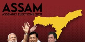 Election Results 2021 Live Updates: ಚೇತರಿಸಿದ ಅಸ್ಸಾಂ ಕಾಂಗ್ರೆಸ್; BJP ಗೆ ಗೆಲುವಿನಲ್ಲೂ ಹಿನ್ನಡೆ | NaanuGauri
