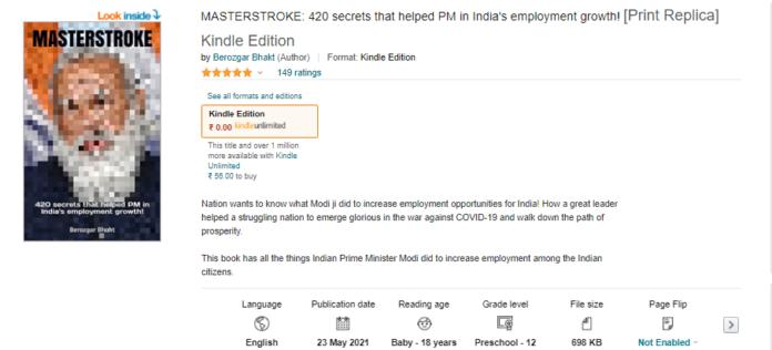 'ಮಾಸ್ಟರ್ಸ್ಟ್ರೋಕ್': ಪ್ರಧಾನಿ ಮೋದಿ ಬಗ್ಗೆ 'ನಿರುದ್ಯೋಗಿ ಭಕ್ತ'ನ 56 ಪುಟಗಳ ಖಾಲಿ ಪುಸ್ತಕ!